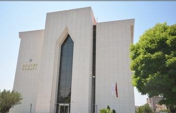 Akhisar Adalet Sarayı