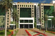 İzmir Bölge İdare Mahkemesi