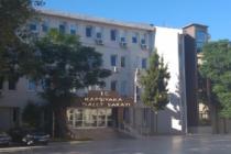 Karşıyaka Adalet Sarayı