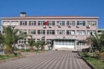 Kınık Adalet Sarayı