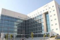 Tarsus Adalet Sarayı