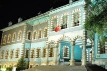 Kütahya Adalet Sarayı